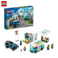 乐高(LEGO) 60257 积木玩具 城市组City系列 车辆服务站 5岁+ 儿童玩具 亲子游戏 3月上新