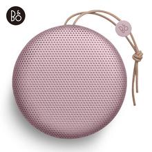 B&O PLAY beoplay A1 便携式无线蓝牙音响/音箱 户外迷你音响 室内低音炮桌面音响 粉紫色 限量色