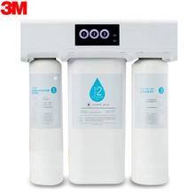 3M 净水器 家用直饮 厨下净水机 大流量 不用电 保留矿物质 R8-CW