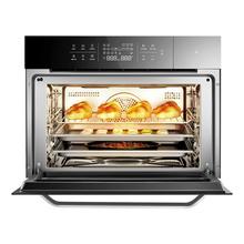 老板(Robam)C973X/A 蒸烤二合一 48L大容量嵌入式蒸烤一体机多功能 烘焙电蒸汽烤箱 黑色