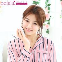 belulu 塑型家用美容仪粉色