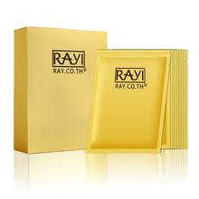 芮一RAY 蚕丝面膜(金色版)10片装 男女补水保湿 提亮肤色 收缩毛孔 嫩肤 泰国品牌