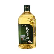千岛源 纯正茶油(油茶籽油) 2L