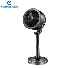 艾美特 空气循环扇 家用直流变频台立式定时静音办公室风扇 CA23-RD2