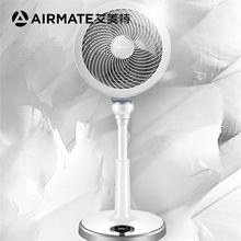 艾美特 空气循环扇 家用省电台式落地扇 宿舍电风扇 涡轮对流扇 CA23-RD7