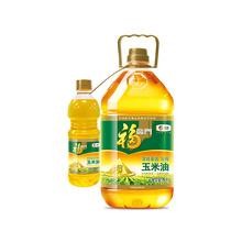 福临门黄金产地玉米油5L+700ml