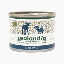 希兰蒂Zealandia 羊肉猫罐湿粮 185g 猫主食 猫罐头 新西兰进口