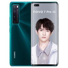华为 HUAWEI nova 7 Pro 5G 绮境森林 8GB+256GB 5G全网通版 双卡双待