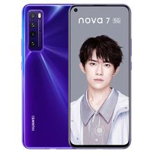 华为 HUAWEI nova 7 5G 仲夏紫 8GB+256GB 5G全网通版 双卡双待