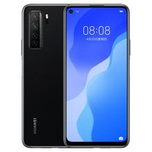 华为 HUAWEI nova 7 SE 5G 幻夜黑 8GB+128GB 5G全网通版 双卡双待
