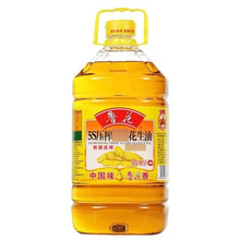 鲁花 5S压榨一级花生油 5L 物理压榨 食用油 特香纯正