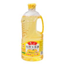 鲁花玉米油1.6L  物理压榨食用油  食品