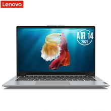 联想 小新Air14 14英寸全面屏轻薄笔记本电脑(i5-1035G1 16G 512G MX350 高色域)银色