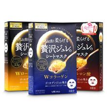 奢华璞俐莎 UTENA 水润果冻面膜胶原蜂王乳玻尿酸3盒9片 补水保湿 日本进口