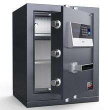 得力办公 家用办公电子密码保险箱 全钢指纹双保险 4071 银灰  H480mm*W380mm*D320mm