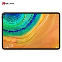 华为(HUAWEI)MatePad Pro 10.8英寸8G+512G 全网通 (丹霞橙) 平板电脑【键盘+笔套装】