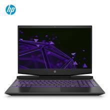惠普(HP) 光影精灵6 15-DK1034TX i5-10300H 8G 512G GTX1650Ti 60Hz 72% 紫色 15.6寸笔记本