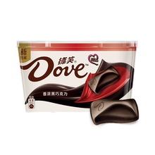 德芙 香浓黑巧克力 252g