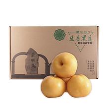 崇明秋月梨礼盒 4.5kg 15粒装