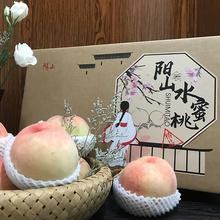 无锡阳山优级水蜜桃 8只装礼盒装 单果200g以上