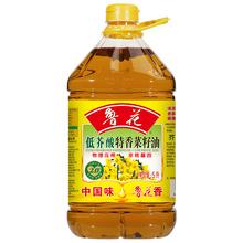鲁花 低芥酸特香菜籽油 5L