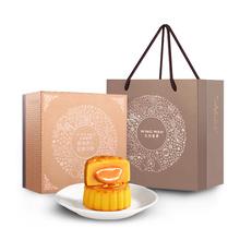 元朗荣华 致味流心奶黄月饼360g 中秋月饼礼盒