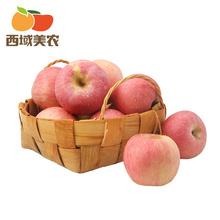 西域美农 陕西红富士一级果 净重8.5-9斤 约18颗左右 (新苹果上市)