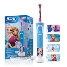 欧乐B(Oral-B) D100 电动牙刷 德国精工博朗儿童牙刷充电(3岁+适用)冰雪奇缘款