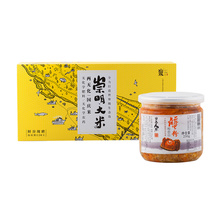 崇明两无化大米礼盒 2.5kg+蟹粉250g