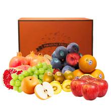 百草源 中秋全家福鲜果礼盒 368型 (7种水果混搭)约6500-6850g