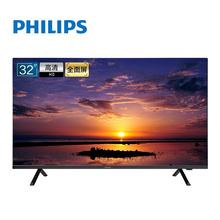 飞利浦(PHILIPS)32英寸 高清 全面屏 智能网络液晶平板电视 32PHF6505/T3