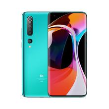小米 MI 小米10 5G 冰海蓝 12GB+256GB 全网通5G版 双卡双待 6.67英寸AMOLED双曲面屏幕 (1英寸约等于2.54厘米)