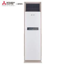 三菱电机 2匹 新3级能效 全直流变频 MFZ-GX50VA 客厅立式空调柜机