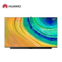【仅限上海地区】华为(HUAWEI)智慧屏 V75 星际黑 75英寸 4K HDR 量子点 智能互联网液晶平板电视 HEGE-570(1英寸=2.54厘米)