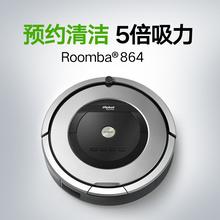 iRobot 智能扫地机器人 家用全自动吸尘器Roomba864