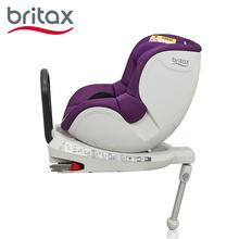 宝得适(Britax)双面骑士360°旋转汽车儿童安全座椅 闪耀紫色 约0~4岁 isofix接口